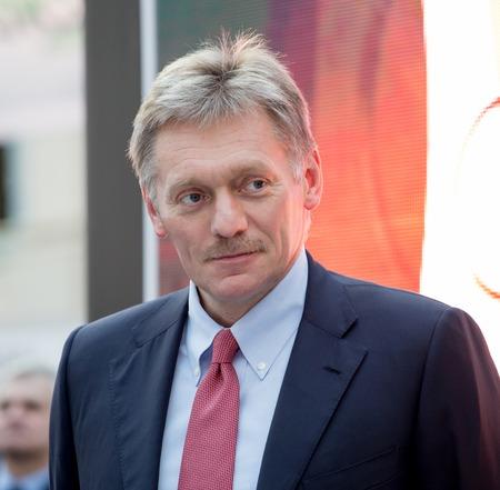 Russia, Moscow - November 22, 2016:  Peskov Dmitry . Deputy Head of the Presidential Administration - the press secretary of the President of the Russian Federation