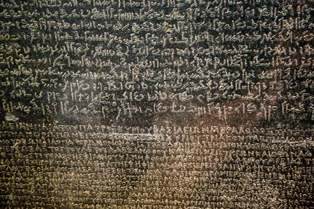 UK, London - April 08, 2015: famous rosetta stone in the British Museum