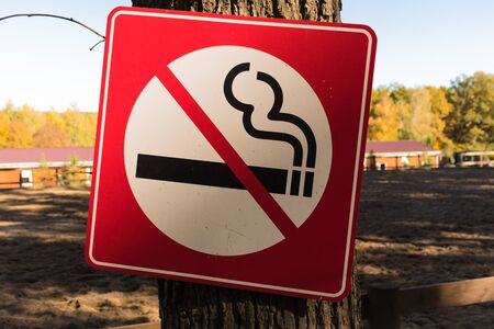 Do not smoke warning sign. No smoking area in the park