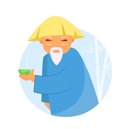 Vector illustration of an asian man with a cup of tea