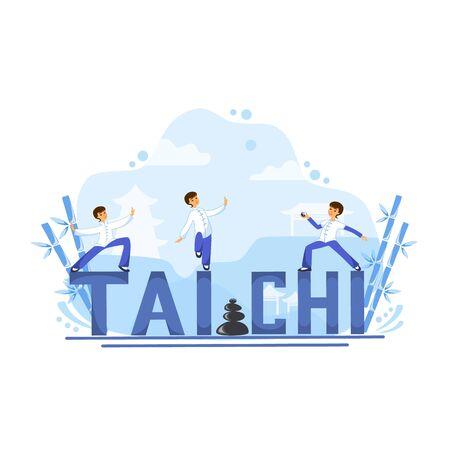 Vector illustration of chinese tai chi exercises Illusztráció