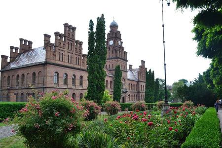 chernivtsi: Chernivtsi national University Stock Photo