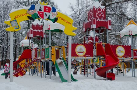 Vladimir, Russia January 1 Park Lipki Cathedral Square recreation