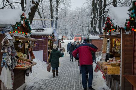 Vladimir, Russia January 1 Park Lipki Cathedral Square fair Sajtókép