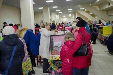 Vladimir, Russia November 10,2018, Mira Street, 36g Polaris Ice Palace, Cat Festival family vacation