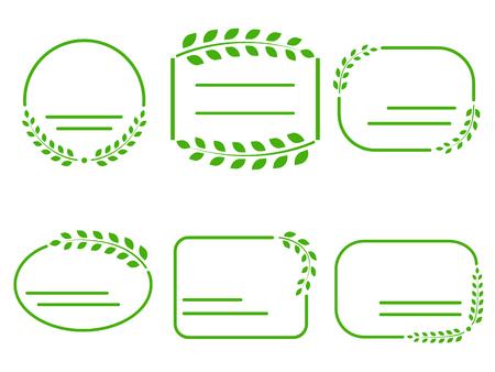 realization: Set on the theme of ecology framework for your design. Illustration