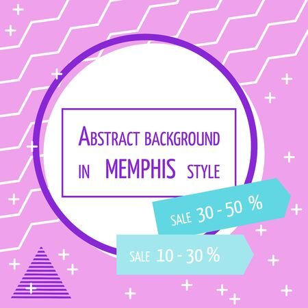 Colorful geometric background in Memphis style. Template. Poster.