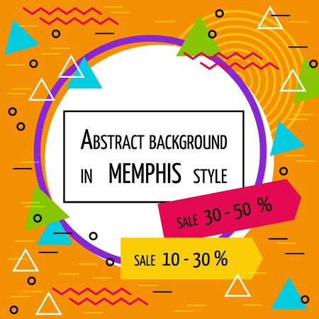 Colorful geometric background in Memphis style. Template. Poster. Vector.