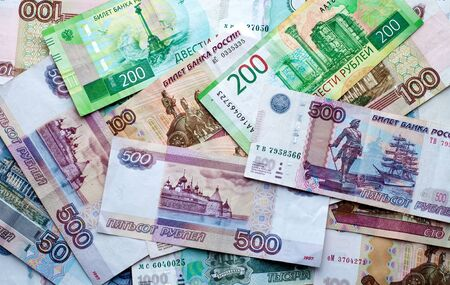 Money of Russia. Banknotes. A close-up of Russian rubles of various denominations. Finance concept.