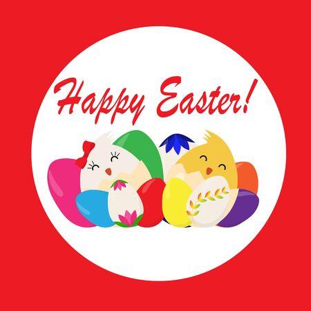 Happy Easter greeting card. Chicks in easter eggs. Easter eggs. Raster illustration. Stock Photo