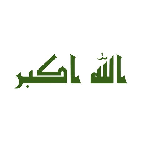 Element of the flag of Iraq. State motto of Iraq. Takbir. Abstract concept, icon.