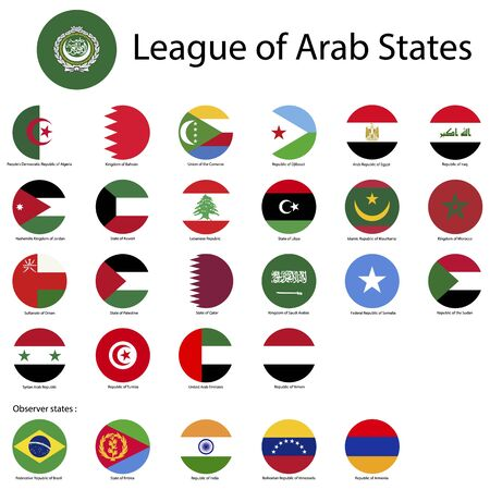 League of Arab States. National flags, round. Abstract concept, icon set. Ilustrace