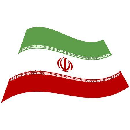 Islamic Republic of Iran. National flag, icon. Vector illustration on white background. Illusztráció