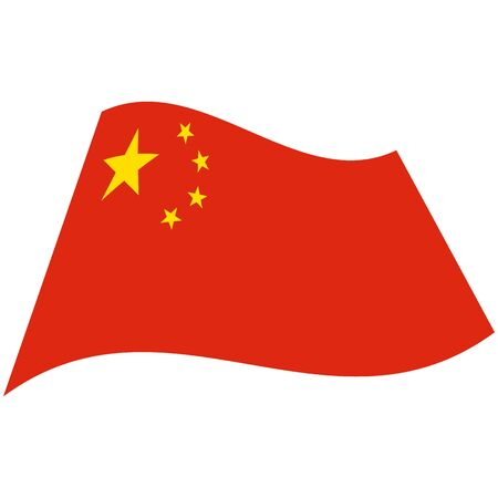 Peoples Republic of China. National flag, icon. Vector illustration on white background.