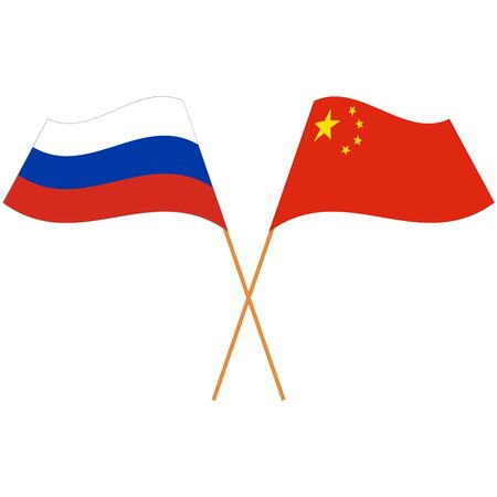 Russian Federation, Peoples Republic of China. National flags. Abstract concept, icon set. Vector illustration.