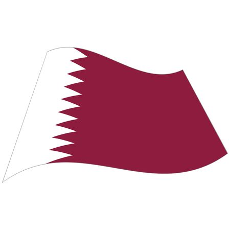State of Qatar. National flag, icon. Vector illustration on white background. Illusztráció