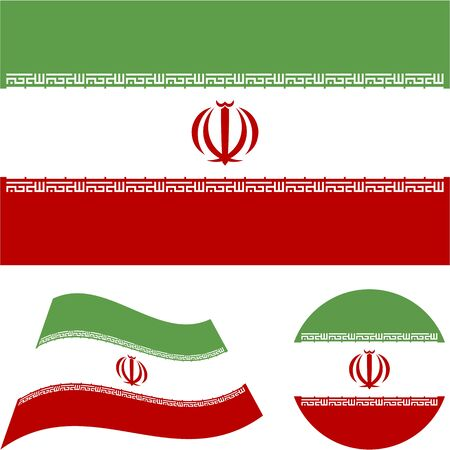 Islamic Republic of Iran. National flag, icon set. Vector illustration on white background.