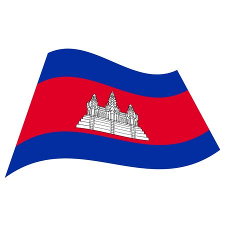 Kingdom of Cambodia. National flag, icon. Vector illustration on white background.