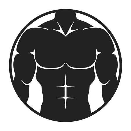 Bodybuilder male silhouette. Fitness club logo. Vector illustration. Illusztráció