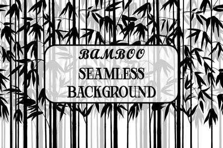 arbres silhouette: Motif continu horizontal exotique, plantes de bambou tropicales Trunks, Tiges, branches et feuilles noir et gris Silhouettes sur fond blanc. Vecteur