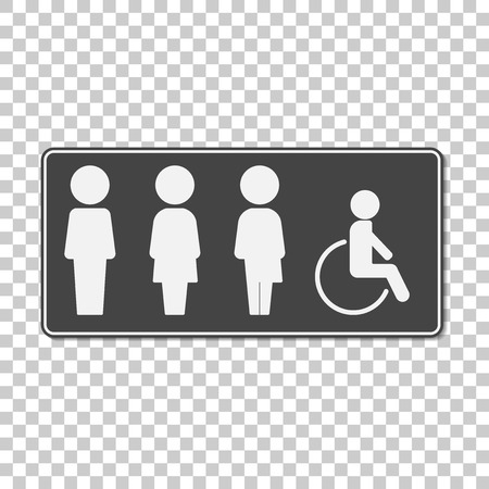 Vector icon plate gender neutral toilet.