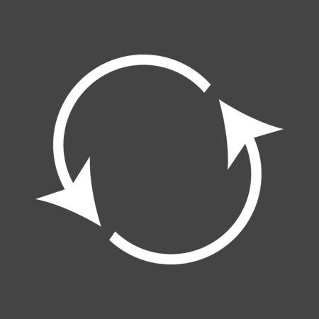 Icon circulating. Reset button, reload icon.  Vector circulating icon