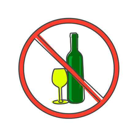 Prohibition drinking alcoholic beverages vector icon. Prohibiting icon of alcohol cartoon style on white isolated background. Illusztráció