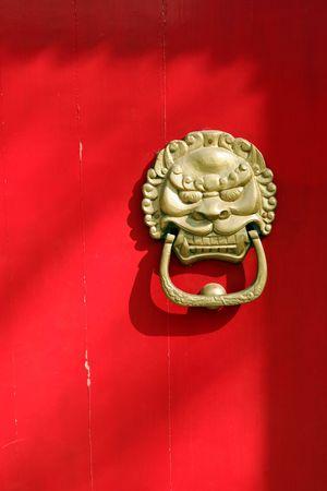 Chino tradicional puerta en el Palacio Prohibido, Beijing Foto de archivo - 4467329