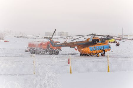 onsite: New Urengoy, YaNAO, North of Russia. Helicopter UTair and Konvers avia in the local airport on the service. January 06, 2016