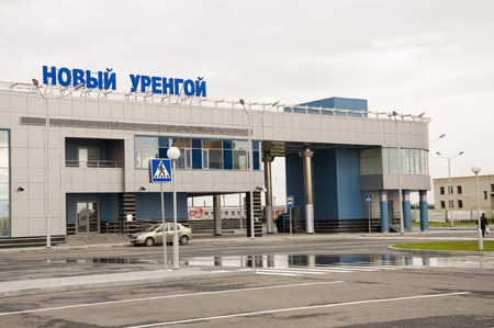 New Urengoy, YaNAO, North of Russia. September 1, 2013. Railway station (Terminal) in the city