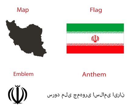 National character of the country Iran, map, flag, anthem and Emblem