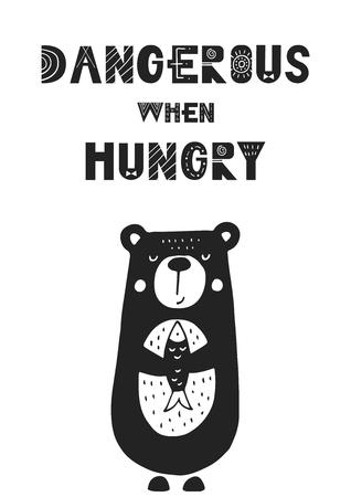 空腹時に危険 - スカンジナビアスタイルで手描きのレタリングとユニークな手描き保育園のポスター。ベクトルイラスト。 写真素材 - 91633829