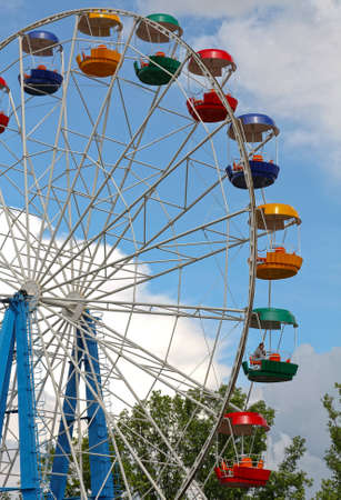 Wheel of a sightseeing