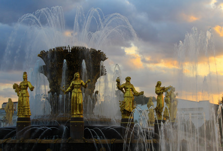 People's Friendship fountain in All Russian Exhibition Center in Moscow Stock Photo