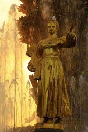 Golden Maiden in Peoples Friendship Foutain in Moscow