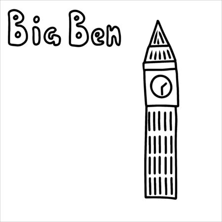 Big Ben in the style of doodling. Contour image.