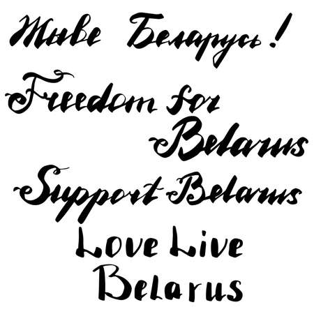 Text in belarusian protest. Freedom for Belarus, Support and Love live Belarus calligraphy hand lettering. Protests in Belarus after presidential elections on August 2020. Vector illustration Vectores