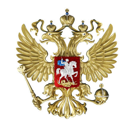 federation: State Emblem of the Russian Federation without heraldic shield on white background Stock Photo