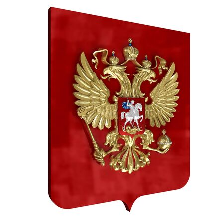 federation: State Emblem of the Russian Federation in the heraldic shield on white background Stock Photo