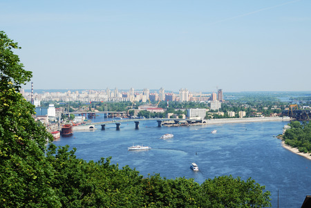 dnieper: Wide river Dnieper junctions with tributary in the centre of Kyiv, remote residential district