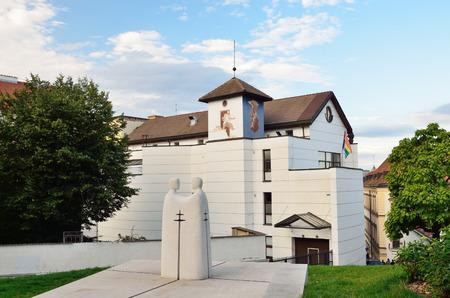 edifice: There are the modern edifice and the monument in the Petrov hill. Editorial