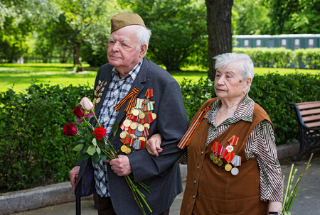 gorky: Holiday, Victory day in Moscow, Gorky Park,  May 9, 2016