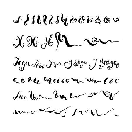 decorative elements set. hand-drawn vector illustration on white background