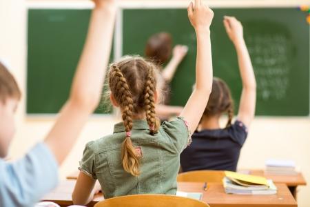 レッスンの教室の小学生 写真素材 - 20020116