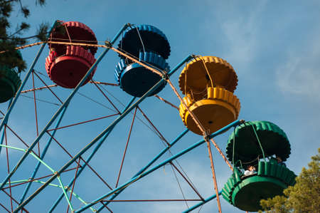 An extreme merry-go-round in the citys amusement park in the spring Stock Photo