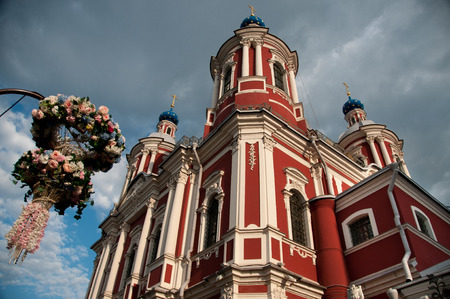 View of the Church of the Holy Martyr Clement Pope in Moscow
