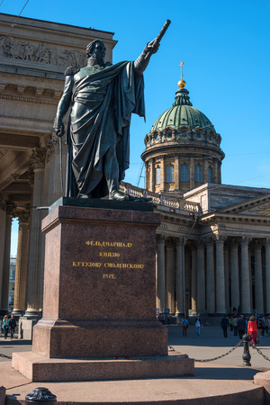 kazanskiy: St. Petersburg, Russia - May 8, 2016: The monument to M. I. Kutuzov near Kazan Cathedral.