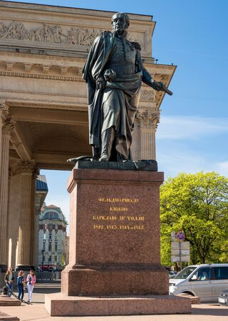 kazanskiy: St. Petersburg, Russia - May 8, 2016: The monument to Barklay de Toli near Kazan Cathedral. Established in 1837 under the project of sculptor Orlovsky.