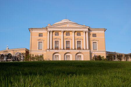 Russian palace: Pavlovsk Palace, del siglo 18, residencia imperial rusa en Pavlovsk cerca de San Petersburgo, Rusia