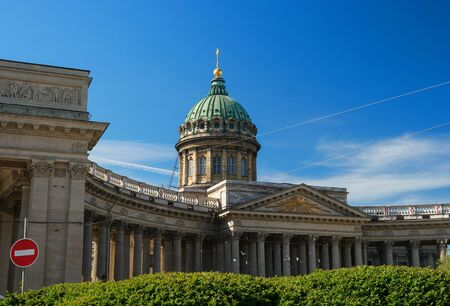 pediment: Kazan Cathedral -Cathedral of the Kazan Icon of the Mother of God-. Saint Petersburg, Russia. Pediment -all-seeing eye.-